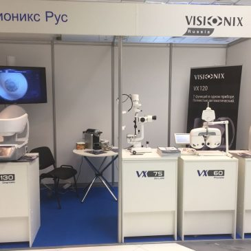 Visionix Rus took part in the 18th All-Russian Congress of Cataract and Refractive Surgeons